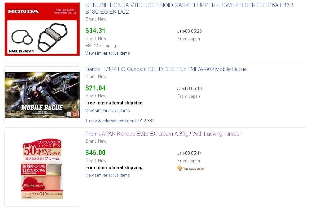 eBay輸出がサラリーマンにおすすめな最強の副業002