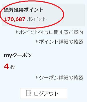ebay_yushutsu_osusume_010