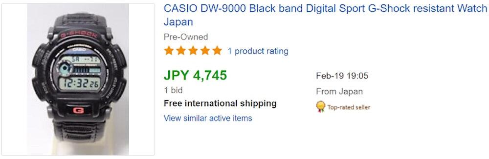 eBay輸出は儲からない? 初心者でも月10万儲かるやり方教えます001
