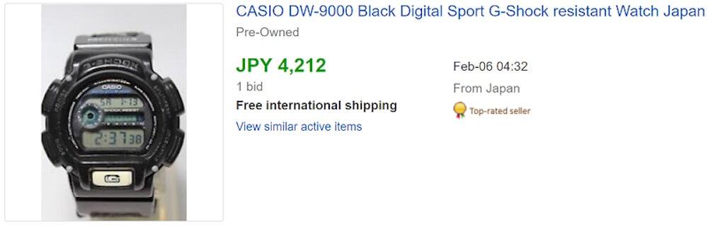 eBay輸出は儲からない? 初心者でも月10万儲かるやり方教えます002