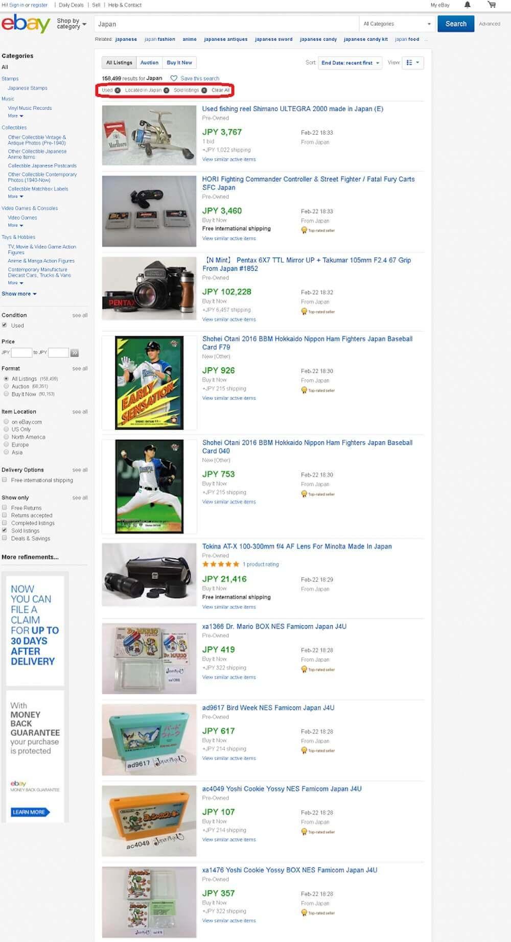 eBay輸出おすすめのリサーチ方法!初心者でも月5万円稼ぐことはかんたん011-2