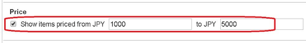 eBay輸出おすすめのリサーチ方法!初心者でも月5万円稼ぐことはかんたん012