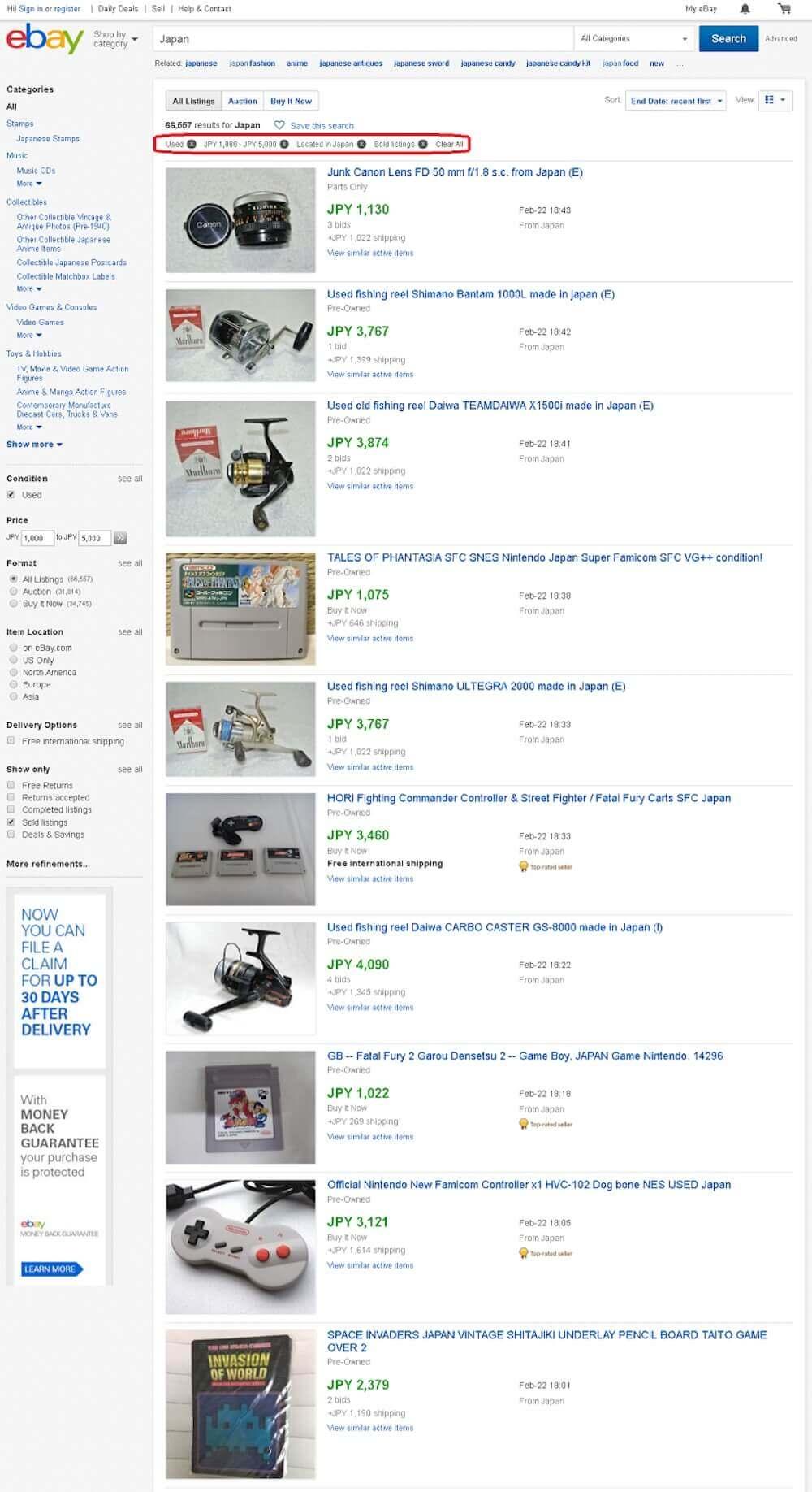eBay輸出おすすめのリサーチ方法!初心者でも月5万円稼ぐことはかんたん013