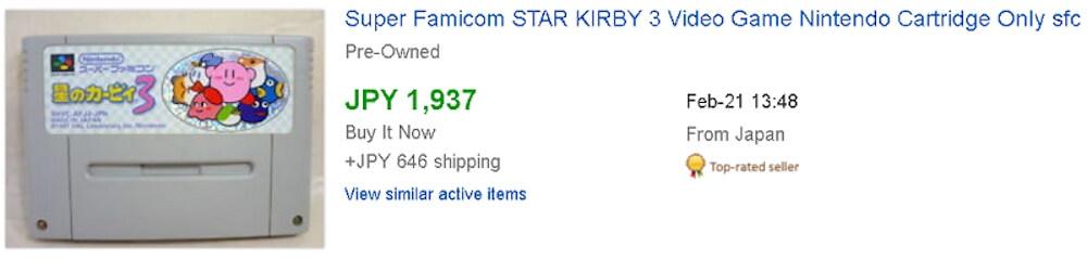 eBay輸出おすすめのリサーチ方法!初心者でも月5万円稼ぐことはかんたん015