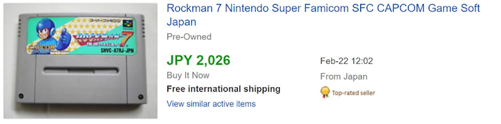 eBay輸出おすすめのリサーチ方法!初心者でも月5万円稼ぐことはかんたん019