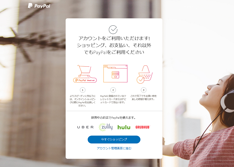 ebay_yushutsu_start_018