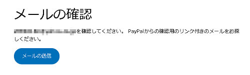 ebay_yushutsu_start_020