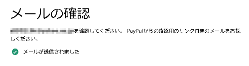 ebay_yushutsu_start_021