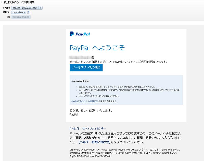 ebay_yushutsu_start_022