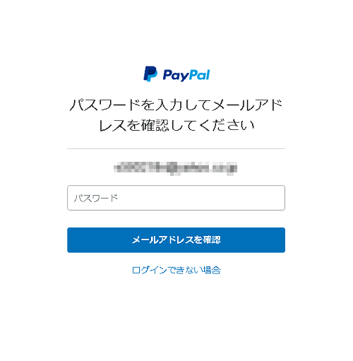 ebay_yushutsu_start_023