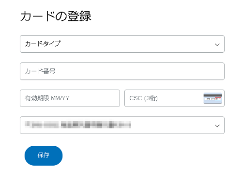 ebay_yushutsu_start_025