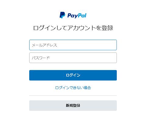 ebay_yushutsu_start_029