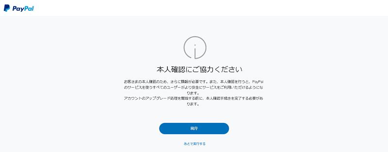 ebay_yushutsu_start_034