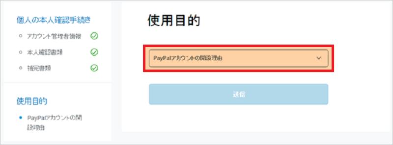 ebay_yushutsu_start_038