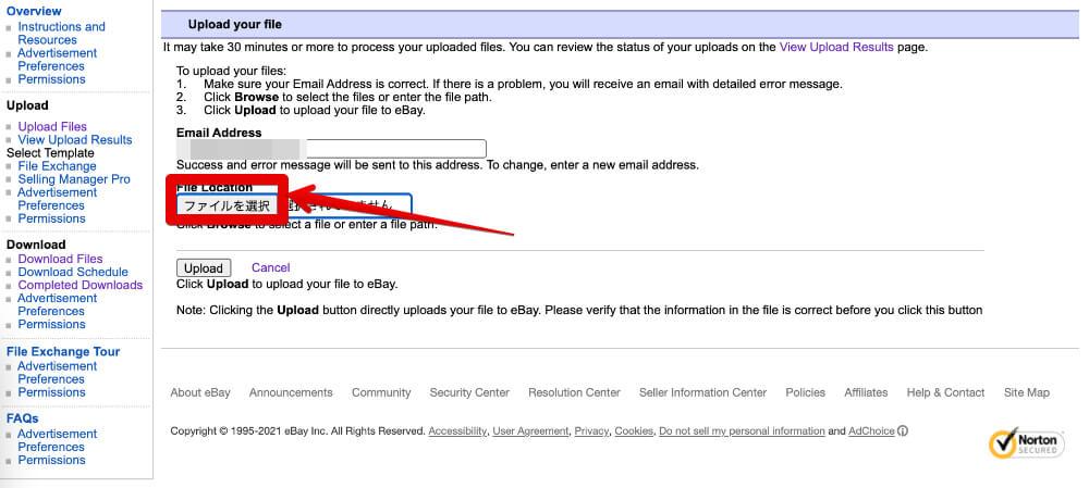 eBay File exchangeの使い方やテンプレートを紹介!eBay輸出での最強ツール010