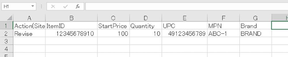 eBay File exchangeの使い方やテンプレートを紹介!eBay輸出での最強ツール016