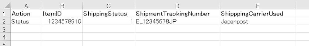 eBay File exchangeの使い方やテンプレートを紹介!eBay輸出での最強ツール017
