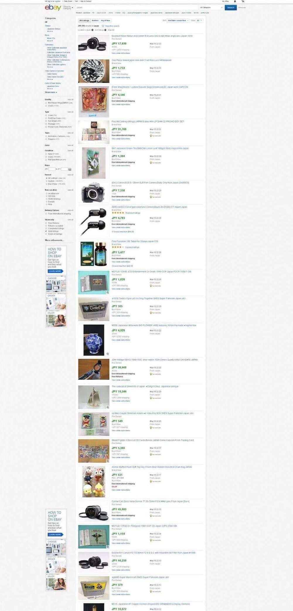 eBay輸出で売れるものは? 売れ筋商品暴露しちゃいます0002
