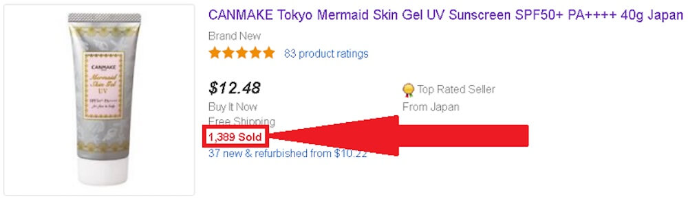 eBay輸出で売れるものは? 売れ筋商品暴露しちゃいます004