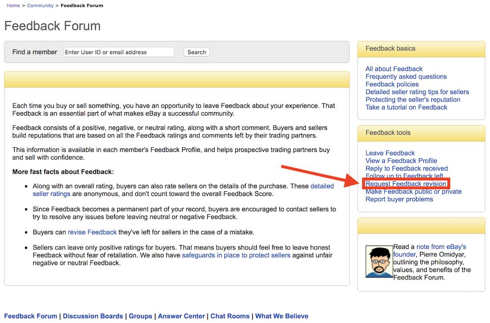 ebay輸出ネガティブフィードバック訂正変更依頼005