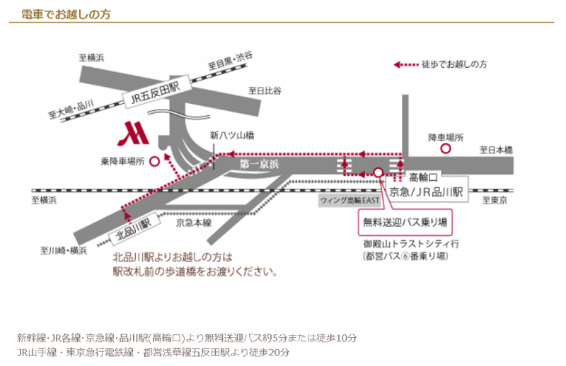 東京マリオットホテル宿泊記001