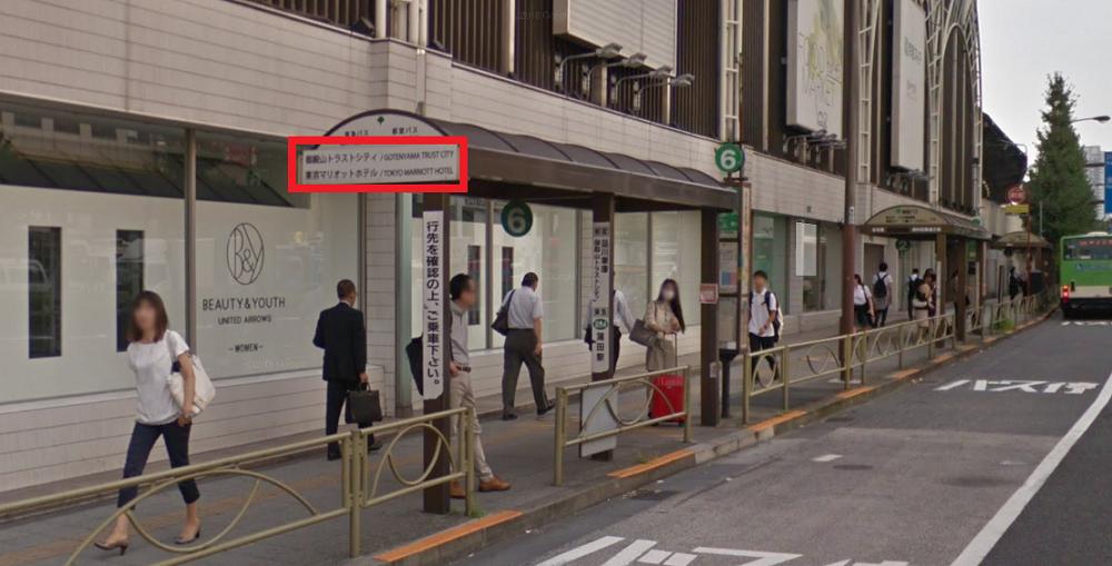 東京マリオットホテル宿泊記003