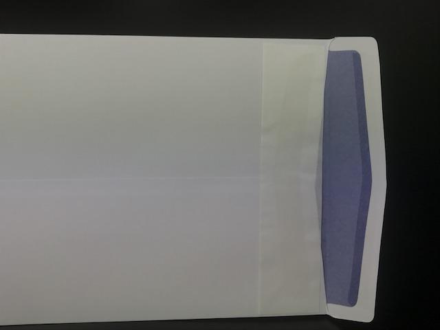 退職願に使用できる二重の白い封筒