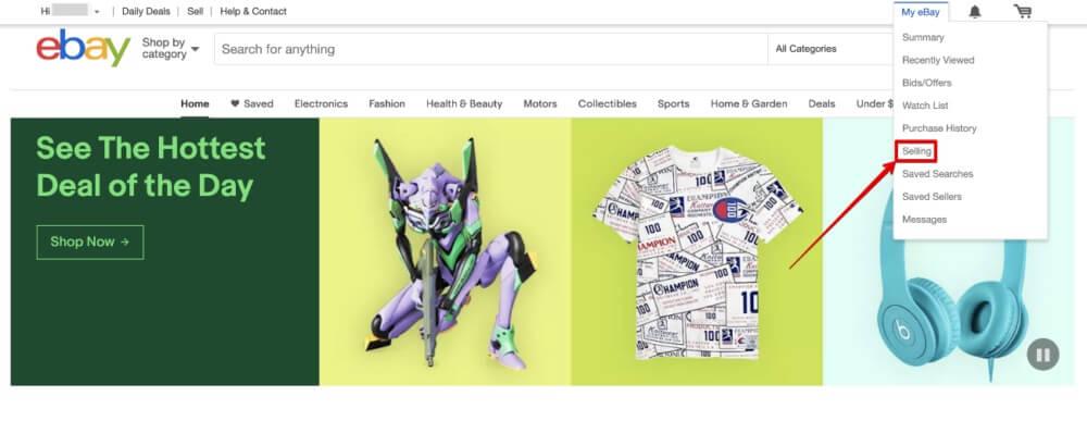 eBay輸出落札後の流れ0006
