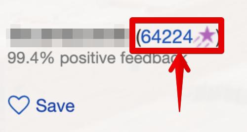 eBayでの評価集め、評価稼ぎの方法002
