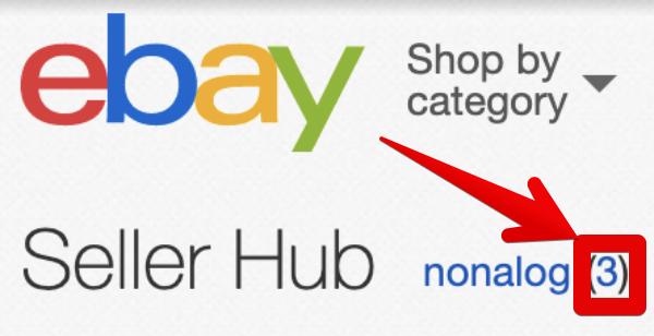 eBayでの評価集め、評価稼ぎの方法020