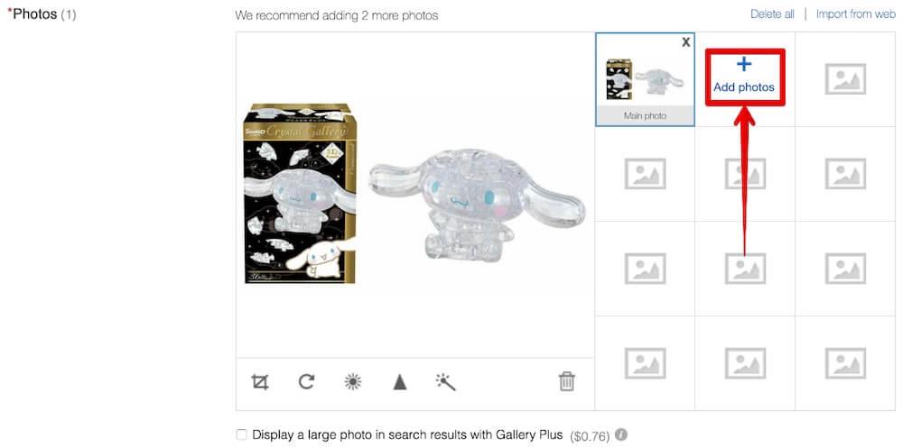 eBay輸出出品方法0016