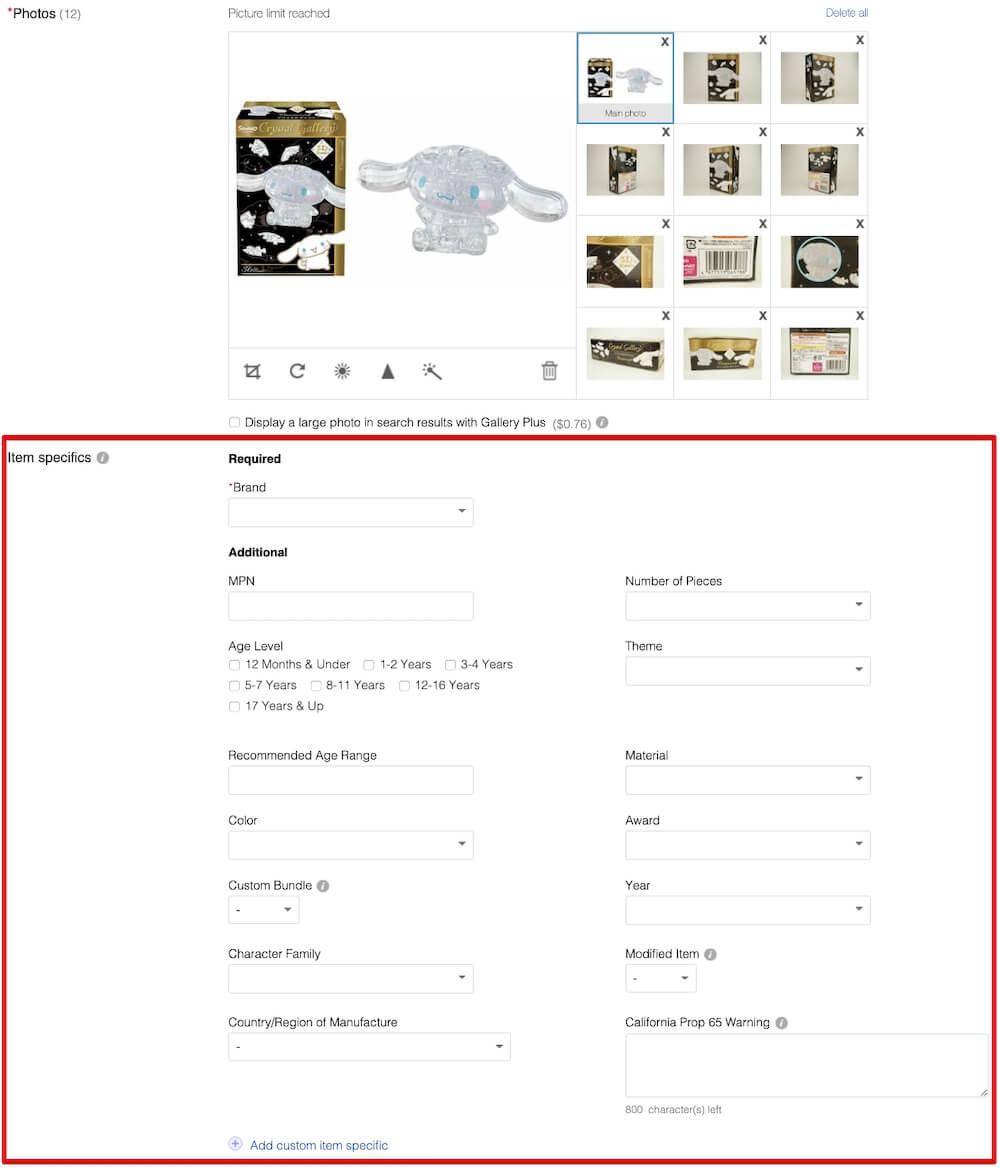 eBay輸出出品方法0018