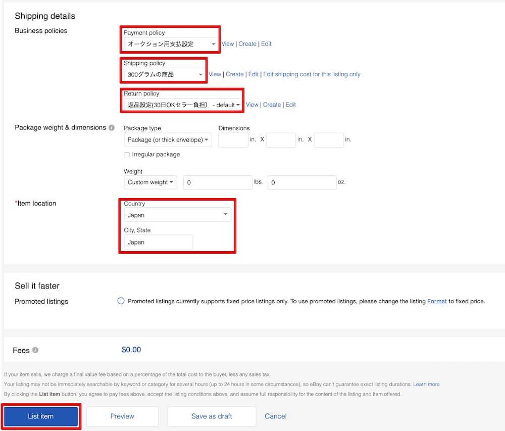 eBay輸出出品方法0022