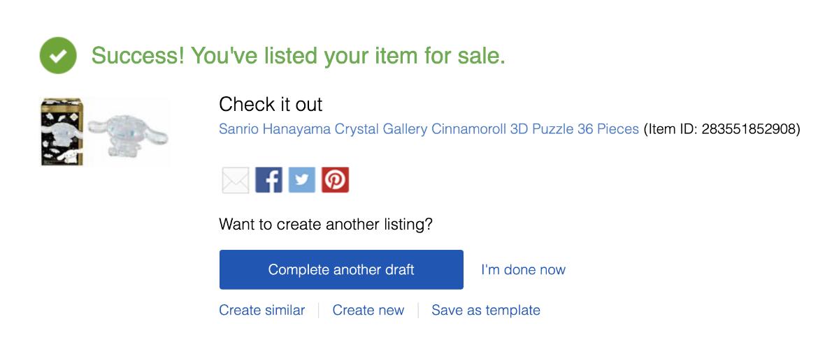 eBay輸出出品方法023
