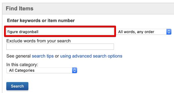 eBay輸出での出品による評価稼ぎ005