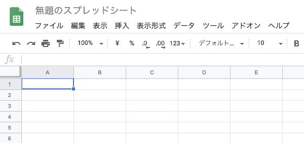 ebay輸出でGoogleスプレッドシートを使った翻訳001