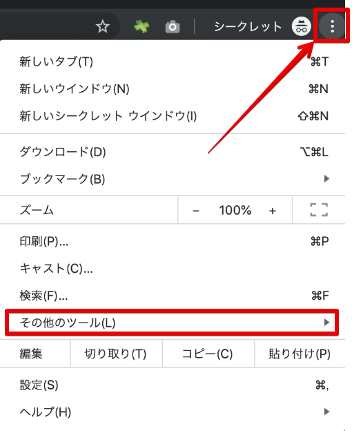 ebay輸出でGoogleスプレッドシートを使った翻訳007