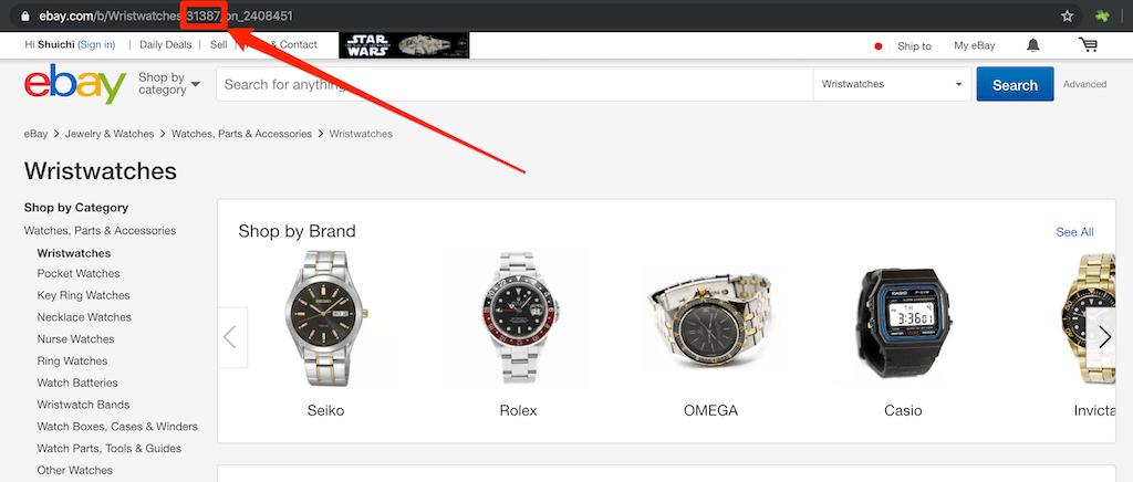 ebay輸出でのeBayカテゴリーIDカテゴリーナンバーを調べる方法003