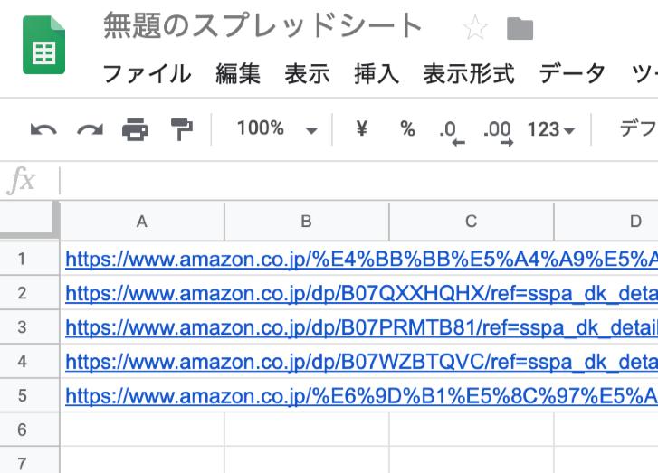 Google Chrome Pasty 拡張機能の使い方005