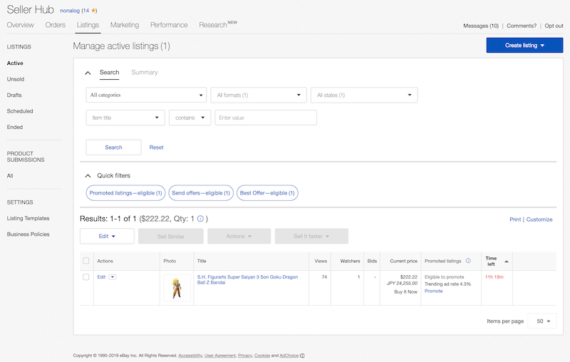 ebay輸出でカスタムラベルに短縮URLを使用する方法001