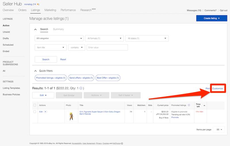 ebay輸出でカスタムラベルに短縮URLを使用する方法002