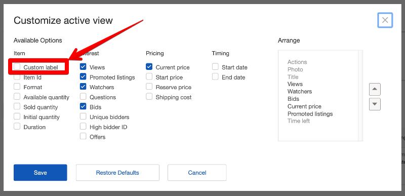 ebay輸出でカスタムラベルに短縮URLを使用する方法004