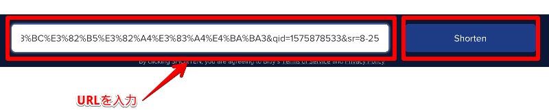 ebay輸出でカスタムラベルに短縮URLを使用する方法011