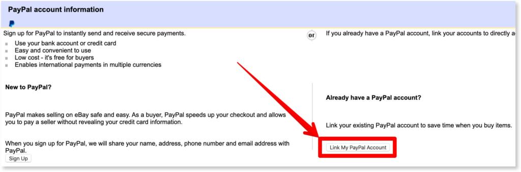 eBayとPayPalアカウントの連携方法【簡単な紐付け方法】003